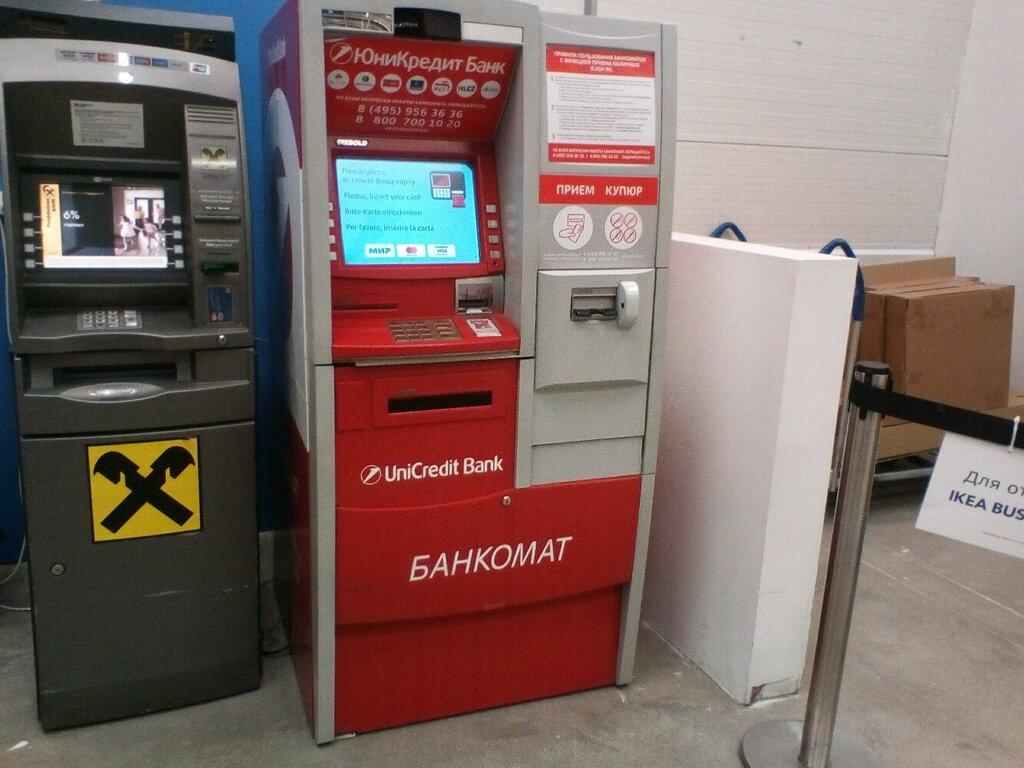 режим банка сбербанка бизнес онлайн