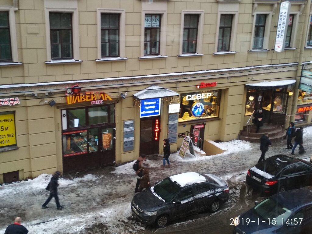 юридические услуги — Департамент банкротства физических лиц — Санкт-Петербург, фото №2