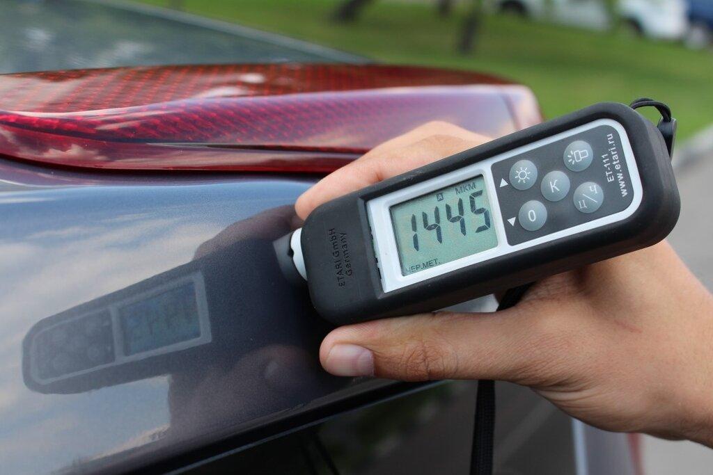 автоэкспертиза, оценка автомобилей — Автоэксперт — Москва, фото №1