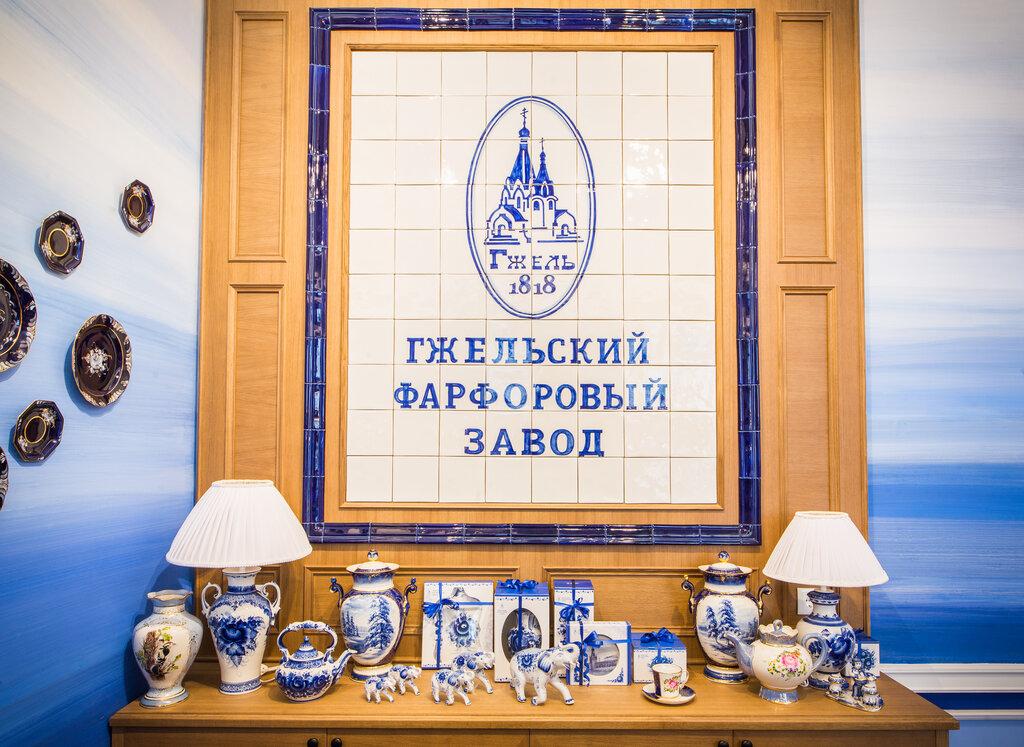 магазин подарков и сувениров — Гжельский фарфор — Москва, фото №1