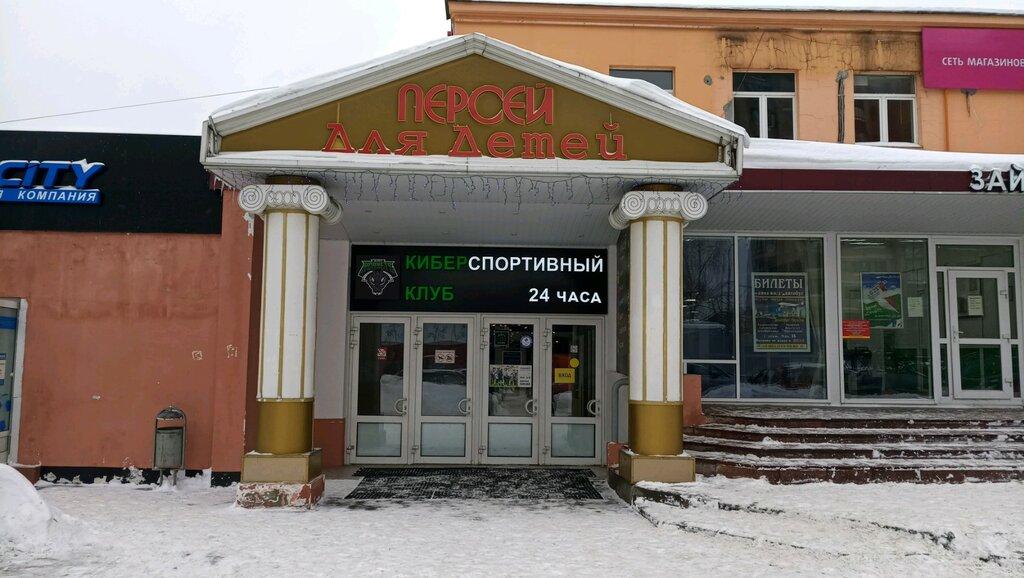 1bc179491 Башмачок - магазин обуви, метро Водный стадион, Москва — отзывы и ...