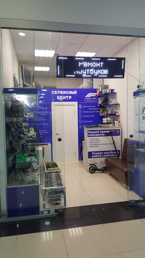ремонт телефонов — F1Computers — Москва, фото №9