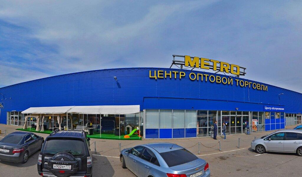 Магазин Метро Шоссейная