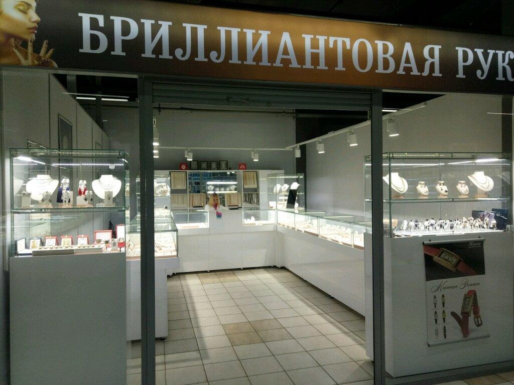 ногтях стиле интернет магазин бриллиантовая рука цветные
