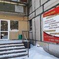 Ваш Риэлтор, Согласование перепланировки квартиры в Магнитогорском городском округе
