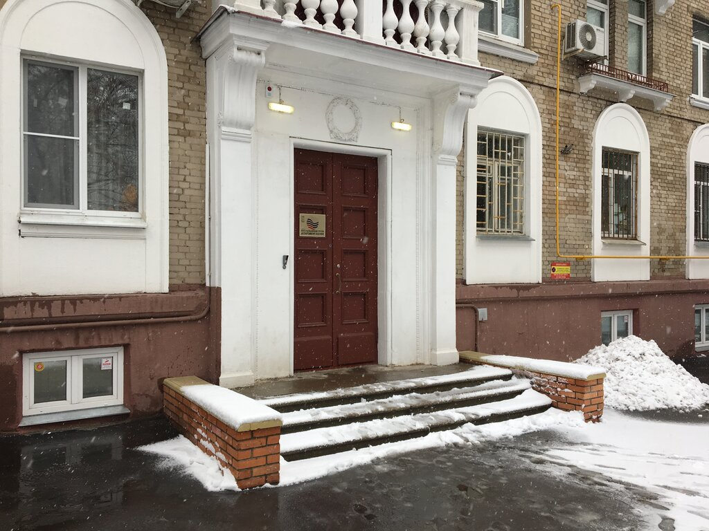 оцінювальна компанія — Департамент оценки — Москва, фото №6