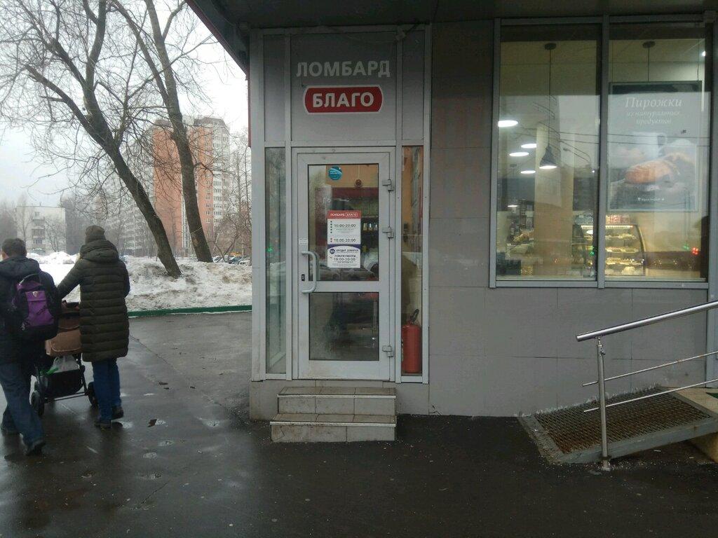 Севастополь ломбард благо часы продать российские