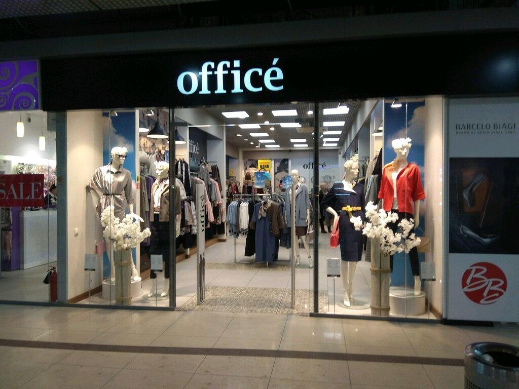 Office Магазин Одежды Уфа Официальный