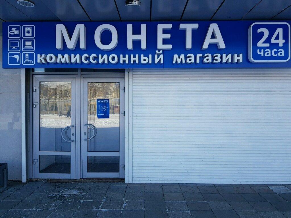 Час оренбурге 24 ломбарды в часов самсунг стоимость