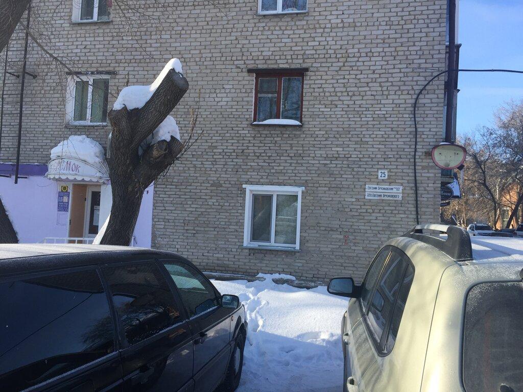 магазин продуктов — Теремок — Петропавловск, фото №1