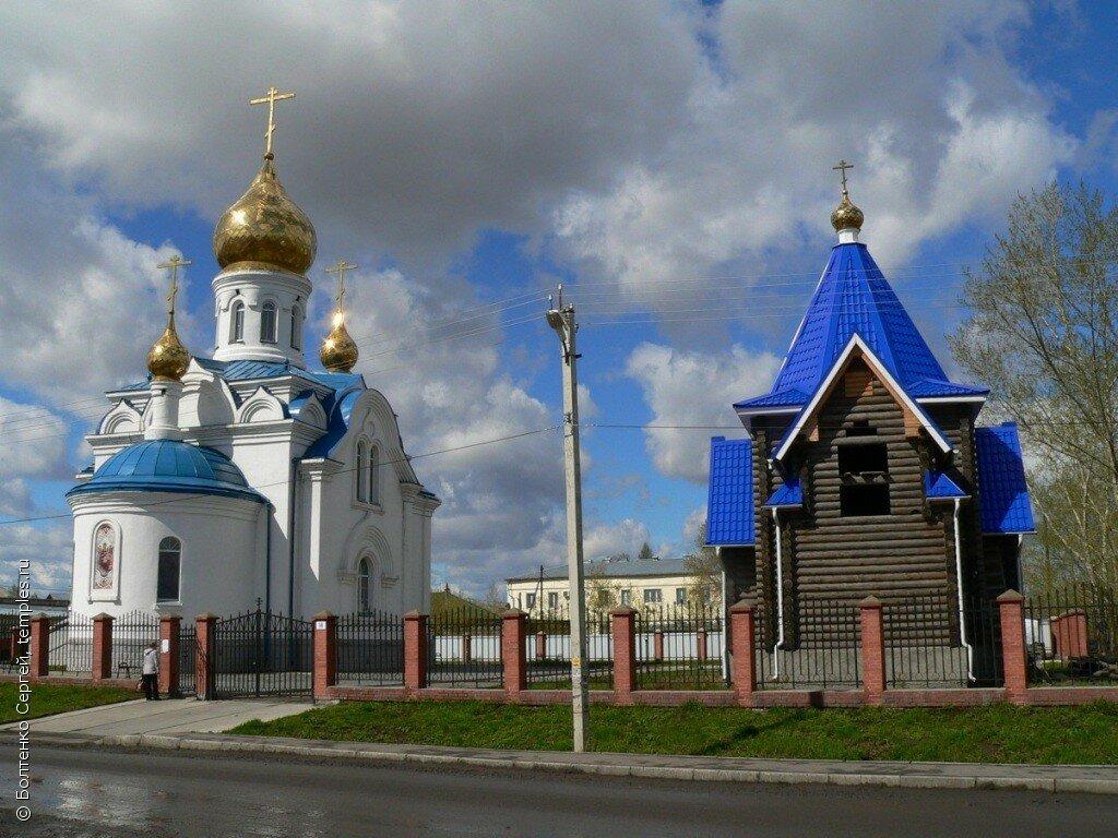 город тегульдет показать фото города литейных цехов