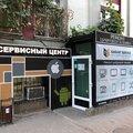 Garant Service, Ремонт фото- и видеотехники в Сальске
