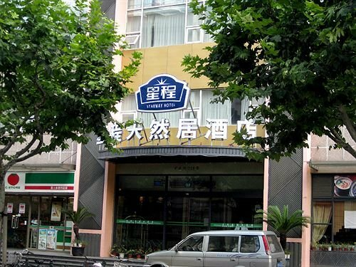 Park View Hotel Shanghai