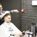Мужская парикмахерская № 1, Услуги барбера в Измайловском
