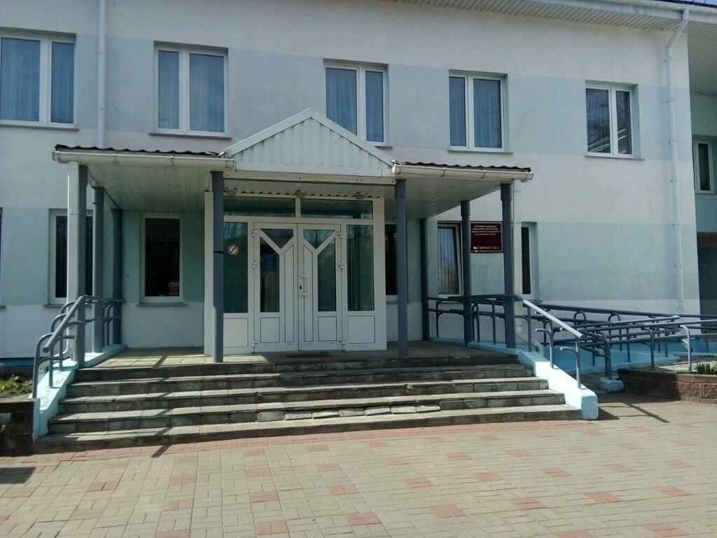 общежитие — Общежитие № 7 БГПУ имени М Танка — Минск, фото №1