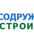Содружество строителей, СРО Союз, Технический надзор в Самаре