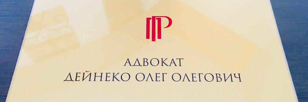 адвокаты — Юридическое Бюро Право — Санкт-Петербург, фото №3