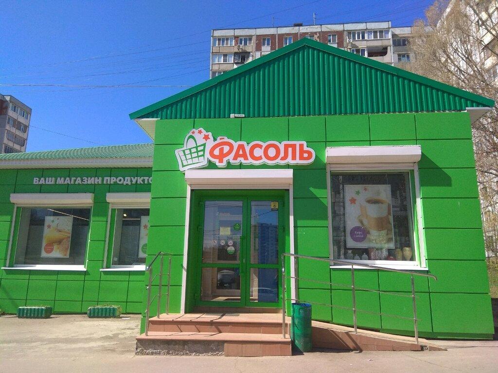 магазин продуктов — Фасоль — Самара, фото №1