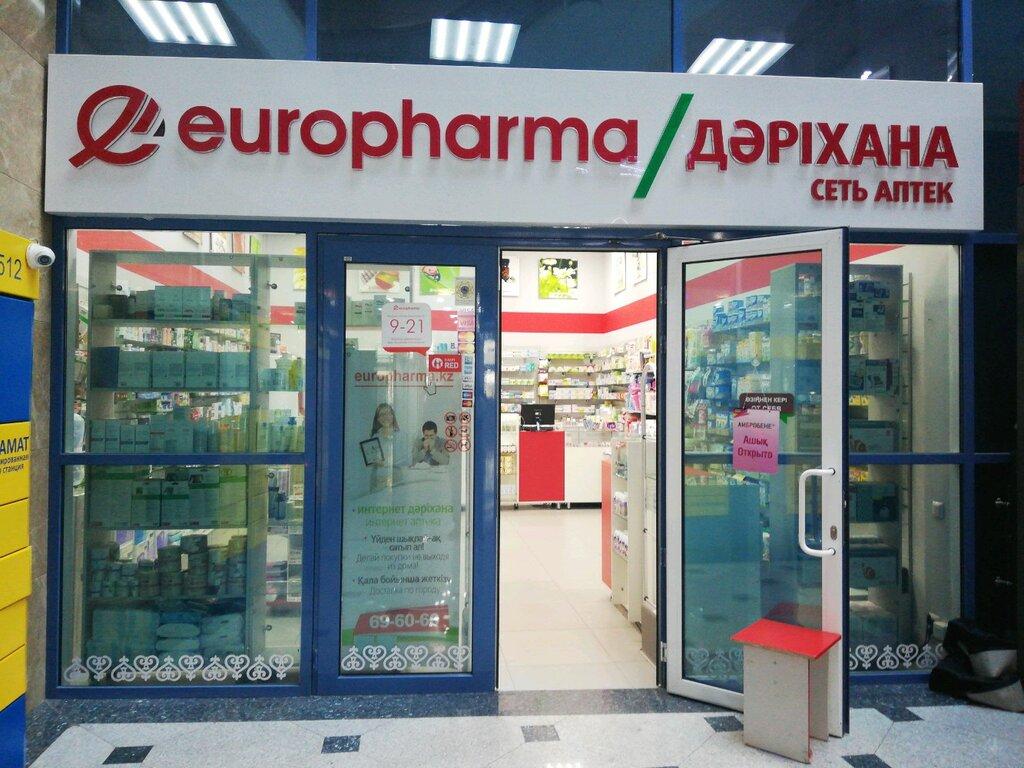 аптека — Europharma — Нур-Султан (Астана), фото №1