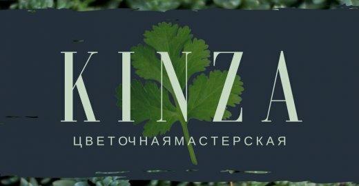 доставка цветов и букетов — Kinza Flowers — Краснодар, фото №1