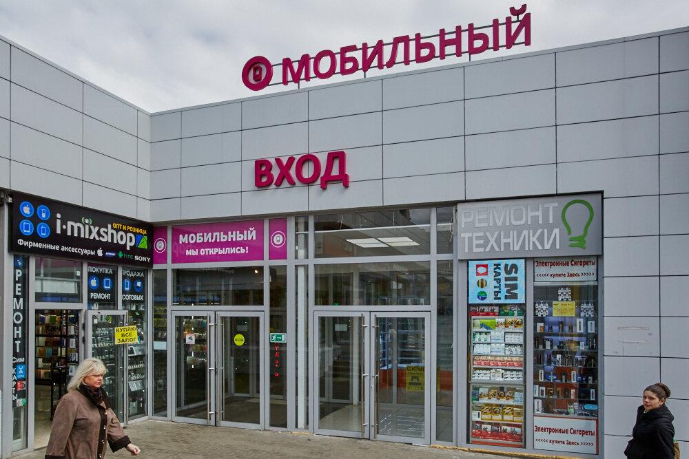 Ремонт бытовой техники савеловский