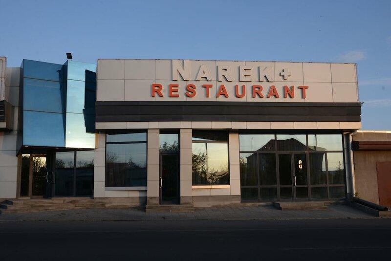 Отель Narek+