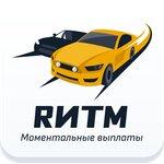 Центр подключения водителей к сервису Яндекс такси