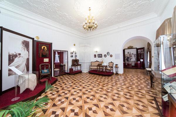 музей — Музей семьи Императора Николая II — Тобольск, фото №2