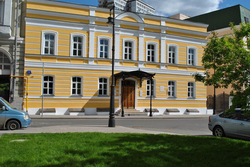 музей — ГБУК Дом-музей Марины Цветаевой — Москва, фото №1