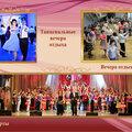 МБУ Городской культурно-досуговый центр, Заказ артистов на мероприятия в Калининском районе