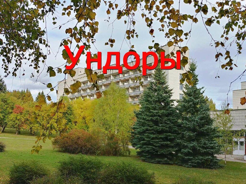 санаторий ленина ульяновская область фото чтоб