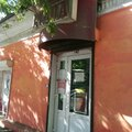 Ателье по пошиву одежды и штор, Ремонт одежды в Астраханской области