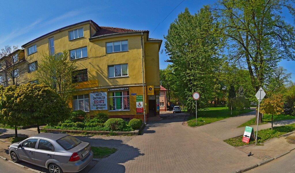 Панорама коммунальная служба — ЖЭУ № 12ц — Калининград, фото №1