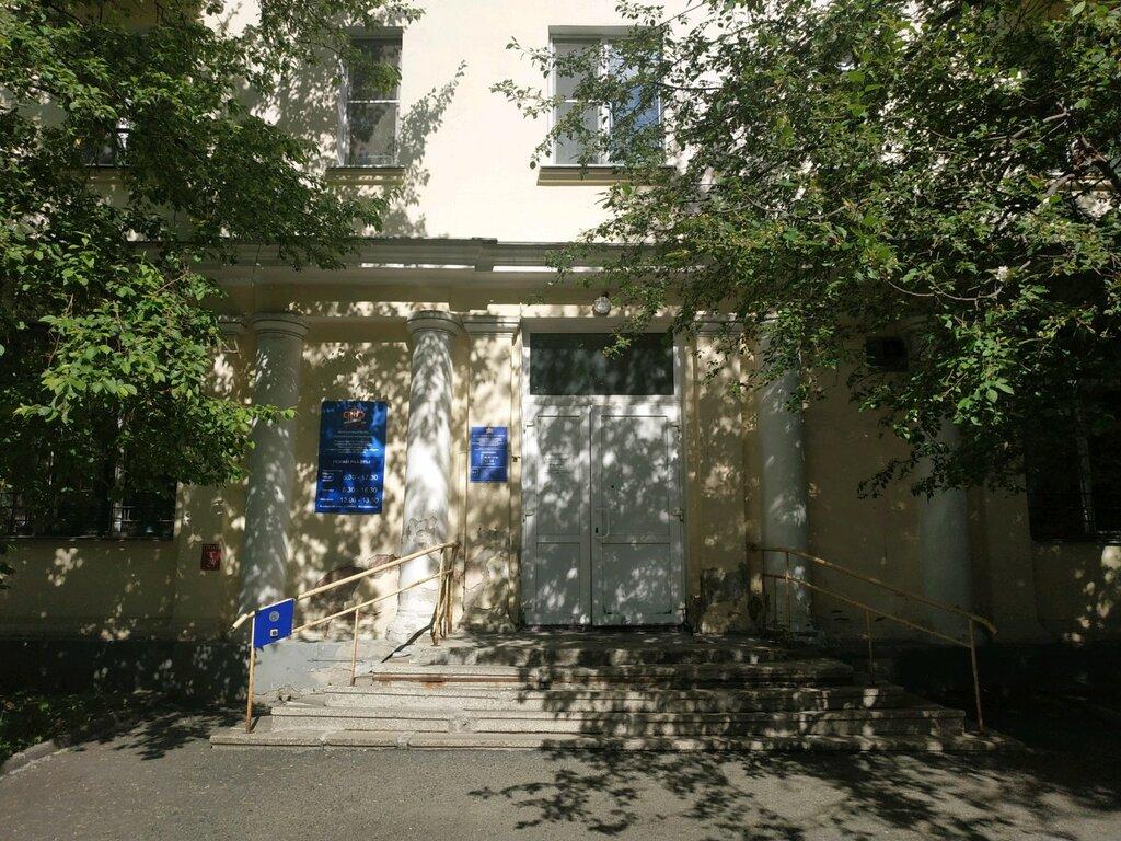 Пенсионный фонд кировского района екатеринбурга личный кабинет почему перечень товаров и услуг входящих в потребительскую корзину является примером