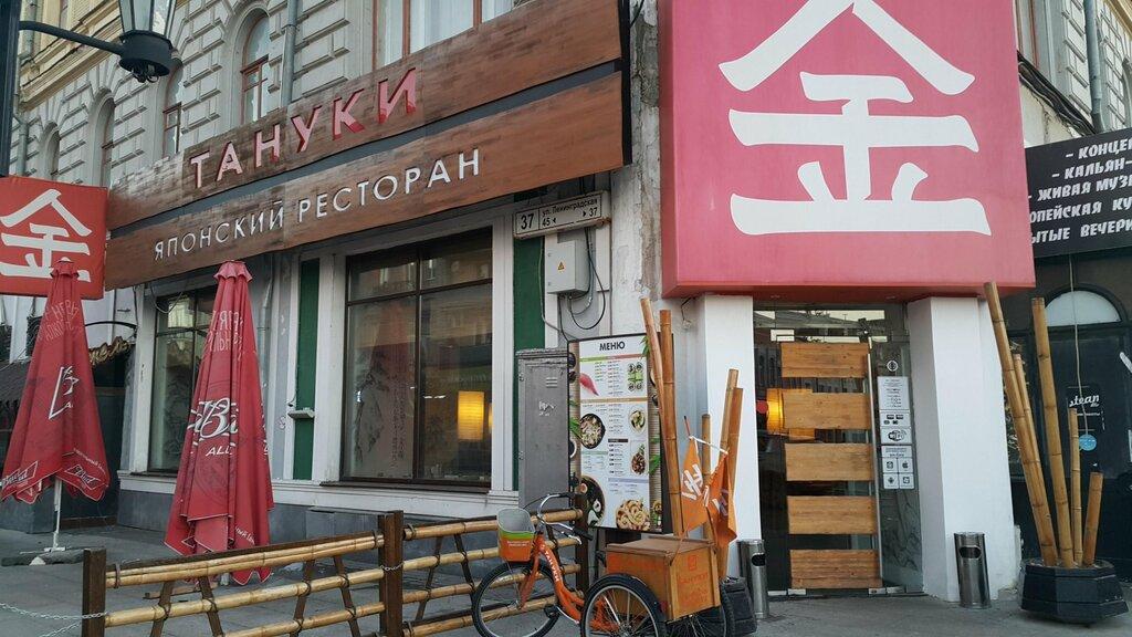 ресторан — Тануки — Самара, фото №2