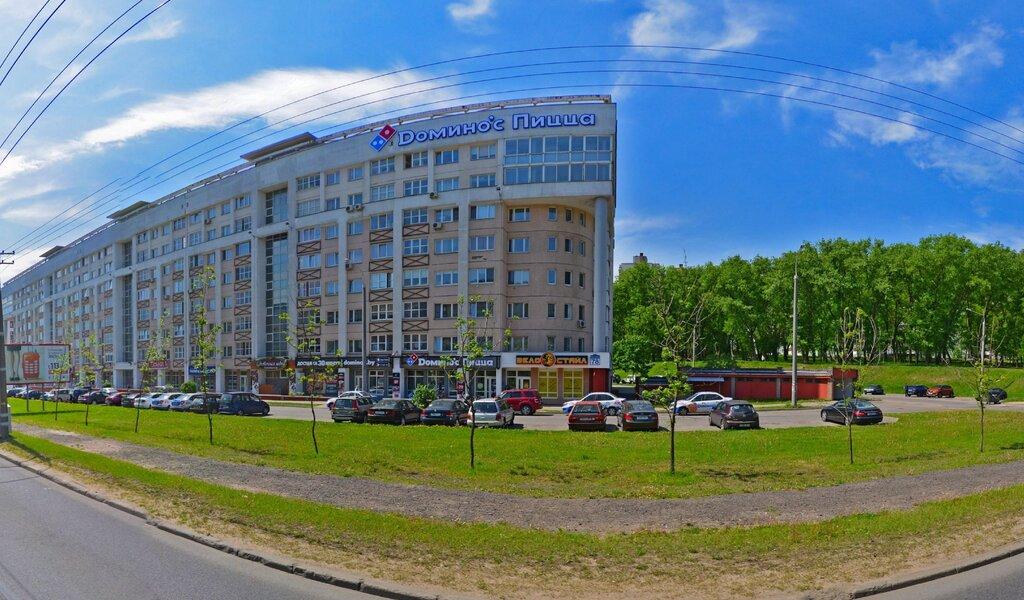 Панорама пиццерия — Domino's Pizza — Минск, фото №1