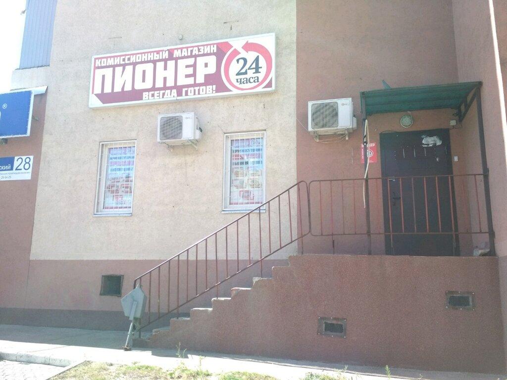 Часа ульяновск 24 ломбард часа для нормо хонды стоимость
