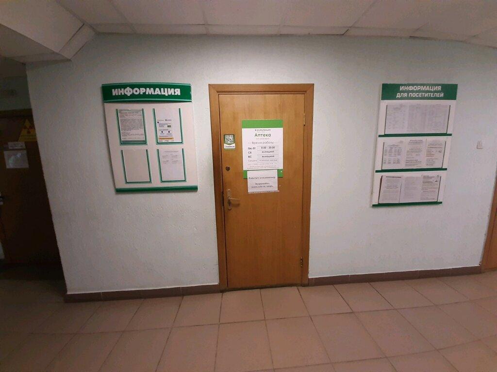 аптека — Белфармация аптека № 58 четвертой категории — Минск, фото №2