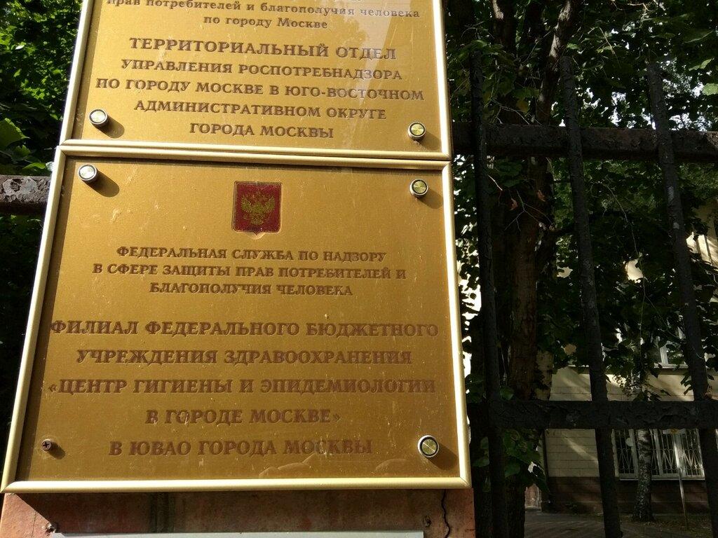 Как платить за парковку в москве видео