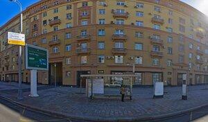 Адрес Филиал № 25 Государственного - Московского Регионального Отделения Фонда Социального Страхования России