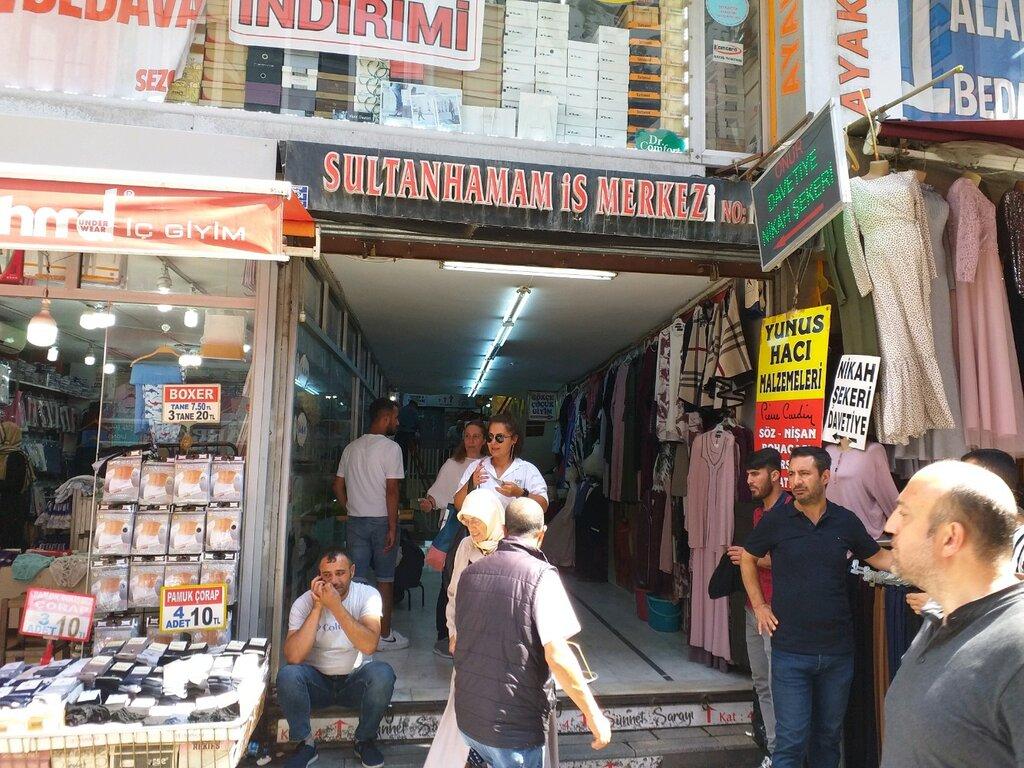 giyim mağazası — Turan Giyim — Fatih, foto №%ccount%