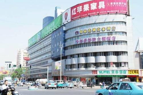 Motel Qinhuangdao Hebei Street Haiyang Road