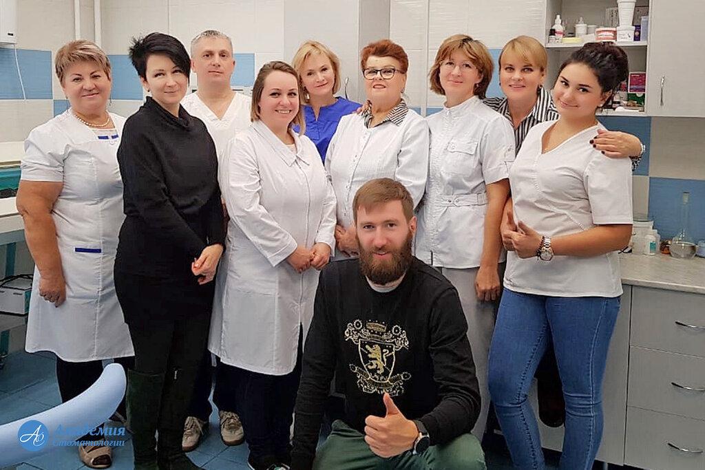 стоматологическая клиника — Академия Стоматологии — Щелково, фото №1