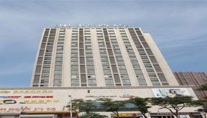 Starway Hotel Wuhai Xinhua Street