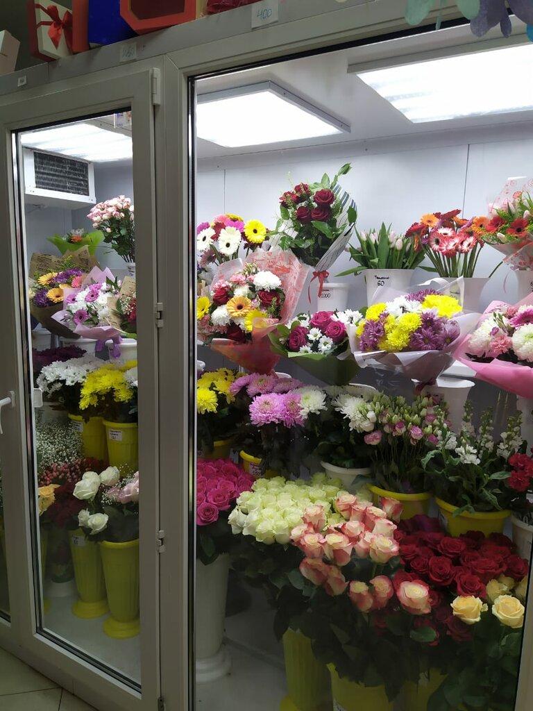 магазин цветов — Марийка — Москва, фото №1
