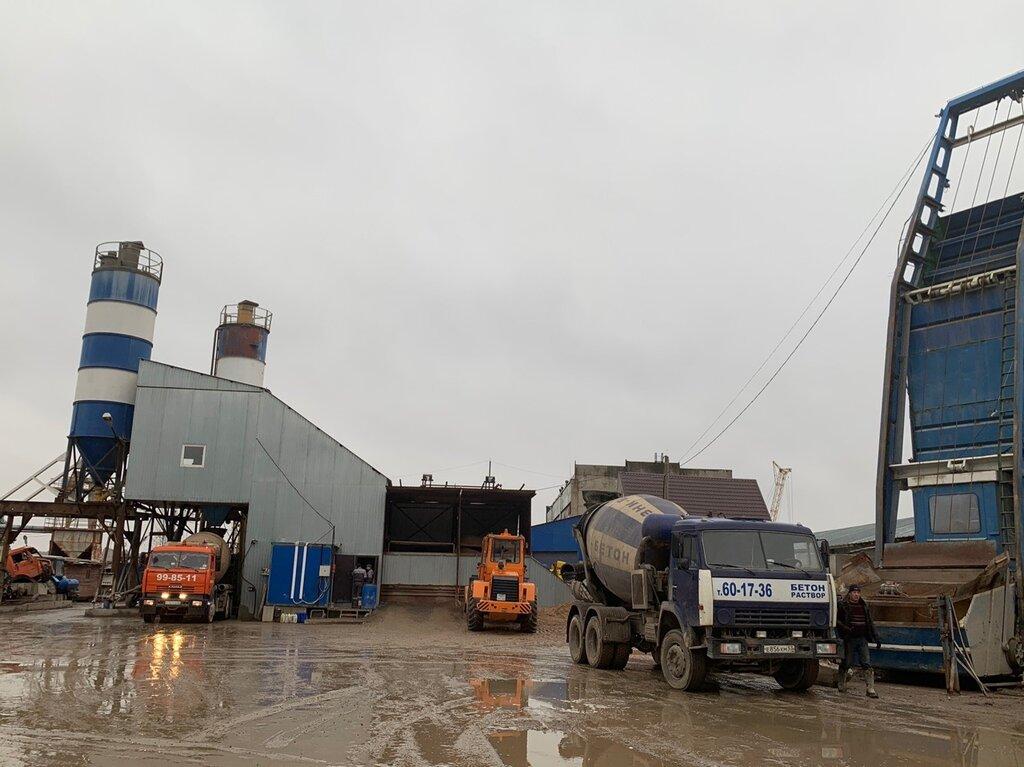Бетон магистральная купить бетон в курске авито