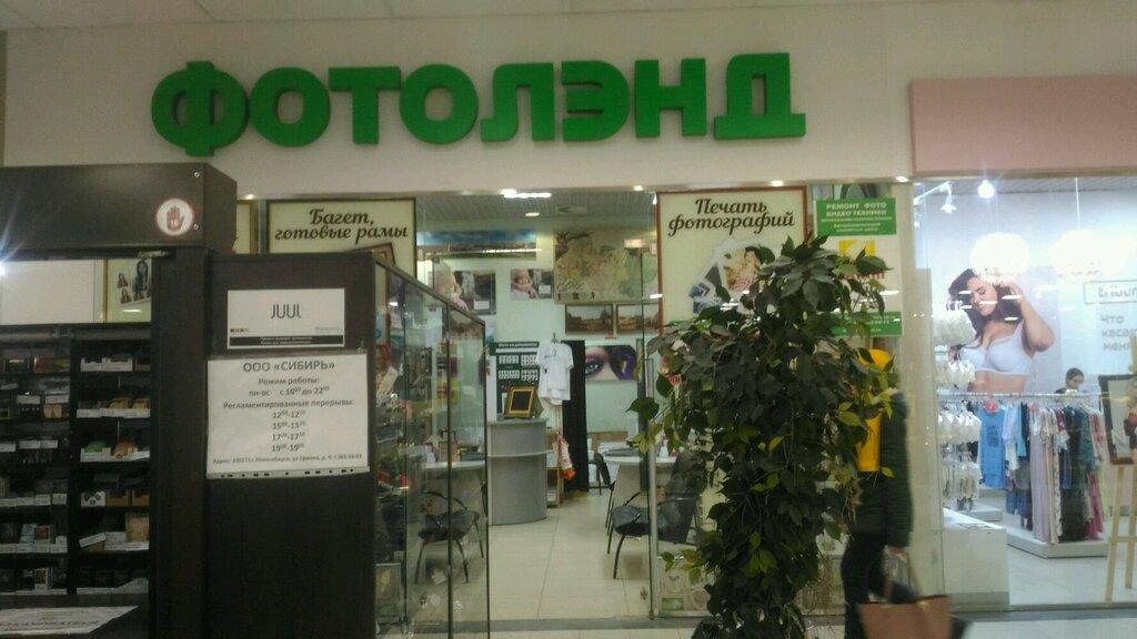 Новосибирск дождь фото рисунок