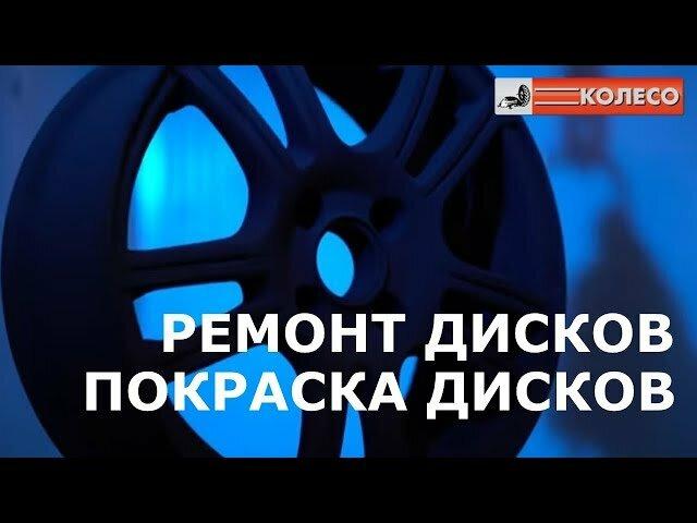 шиномонтаж — АСКО — Краснодар, фото №7