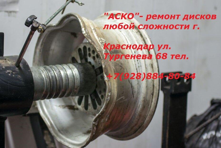 шиномонтаж — АСКО — Краснодар, фото №9