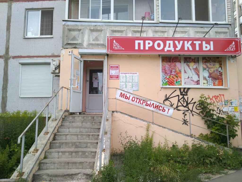 Магазин 5 Брянск